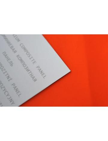Sendvičová doska, biela, 3mm (200x100cm)